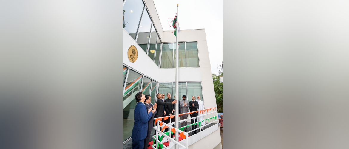 71st Republic Day Flag Hoisting